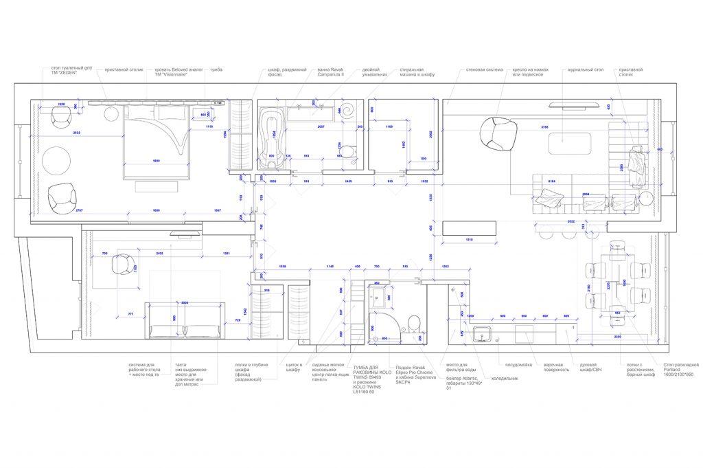 шаблон - План этажа - 4 план перепланировки